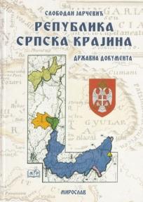 Republika Srpska Krajina - državna dokumenta