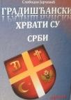 Gradišćanski Hrvati su Srbi