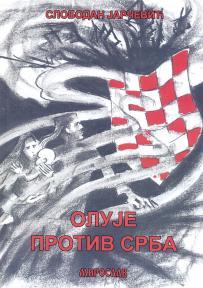 Oluje protiv Srba