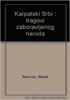Karpatski Srbi - tragovi zaboravljenog naroda