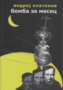 Bomba za Mesec