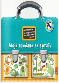 Moja torbica za vrtić