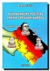 Duh nemačke politike prema srpskom narodu