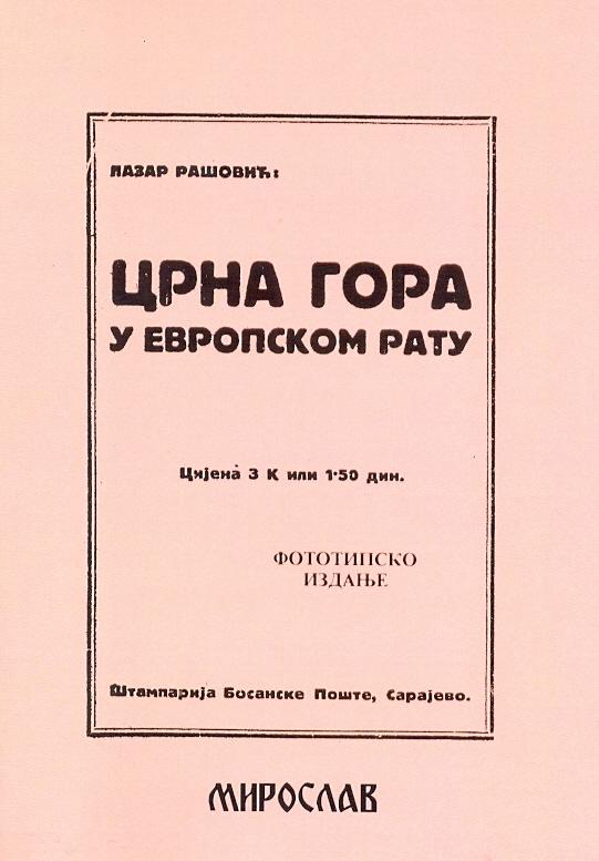 Crna Gora u evropskom ratu