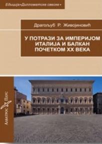 U potrazi za imperijom: Italija i Balkan početkom XX veka