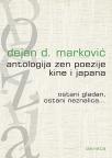 Antologija zen poezije Kine i Japana