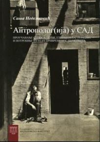 Antropolog(ija) u SAD