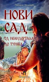 Novi Sad: Od Neandertalaca do Turaka