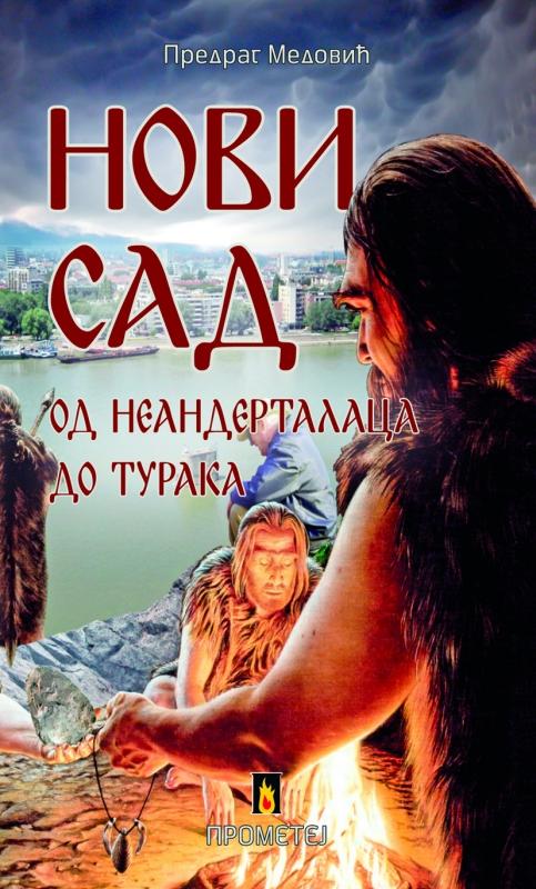 Novi Sad od neandertalaca do Turaka