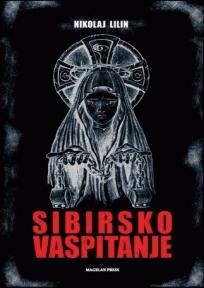 Sibirsko vaspitanje