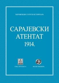 Sarajevski atentat 1914.
