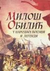 Miloš Obilić u narodnoj poeziji i legendi