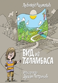 Vid iz Talambasa