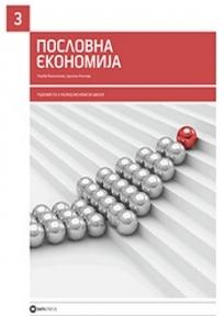 Poslovna ekonomija 3