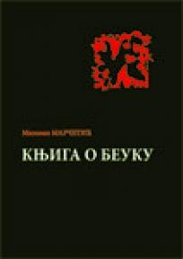 Knjiga o Beuku