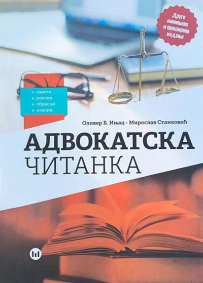 Advokatska čitanka