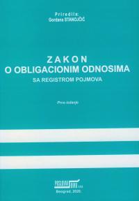 Zakon o obligacionim odnosima sa registrom pojmova
