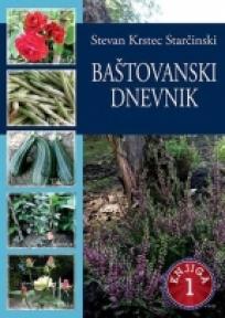 Baštovanski dnevnik - knjiga 1