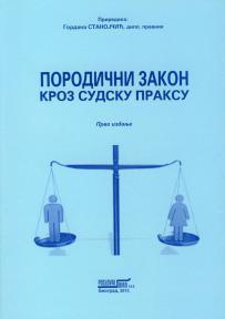 Porodični zakon kroz sudsku praksu