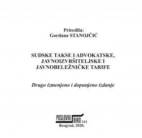 Sudske takse i advokatske, javnoizvršiteljske i javnobeležničke tarife