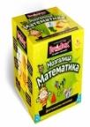 Mozgalica - Matematika