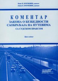 Komentar Zakona o bezbednosti saobraćaja na putevima sa sudskom praksom