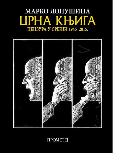 Crna knjiga: cenzura u  Srbiji 1945-2015