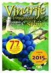 Vinarije i vinogradari Srbije