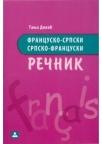 Francusko-srpski, srpsko-francuski rečnik