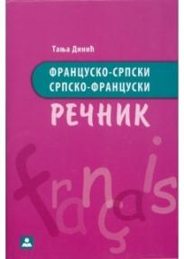 Francusko - srpski, srpsko - francuski rečnik