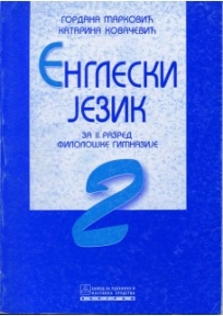 Engleski jezik za filološke gimnazije