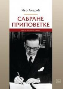 Sabrane pripovetke - Ivo Andrić