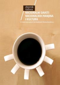 Nacionalni saveti nacionalnih manjina i kultura