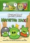 Angry Birds - Magnetni haos