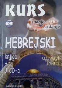Kurs hebrejskog jezika ( knjiga +3 cd-a )