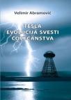 Tesla - evolucija svesti čovečanstva