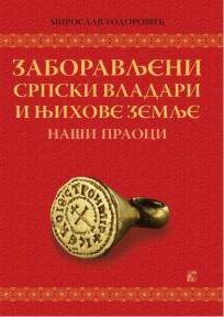 Zaboravljeni srpski vladari i njihove zemlje - Naši praoci