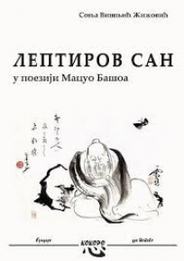 Leptirov san u poeziji Macuo Bašoa