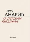 O srpskim piscima - Ivo Andrić