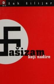 Fašizam koji nadire
