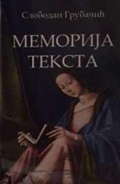 Memorija teksta