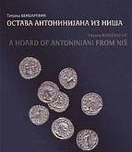 Ostava Antoninijana iz Niša