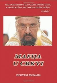 Mafija u Crkvi