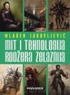 Mit i tehnologija Rodžera Zelaznija