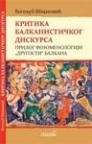 Kritika balkanističkog diskursa