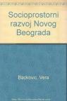 Socioprostorni razvoj Novog Beograda