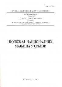 Položaj nacionalnih manjina u Srbiji