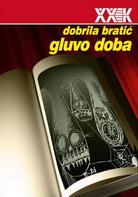 Gluvo doba - predstave noći u narodnoj kulturi Srba
