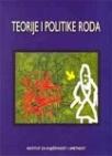 Teorije i politike roda