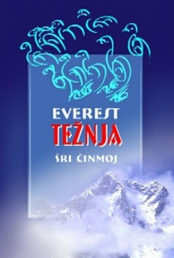 Everest težnja